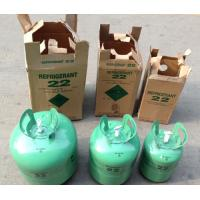 Quality R22 Refrigerant Gas with 99.9% Purity Factory Price wholesale