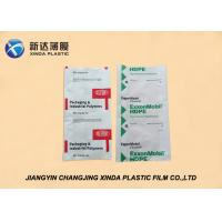 Quality Form Fill Sealing LDPE Plastic Heavy Duty Storage Bags With Customized Logo Printing wholesale