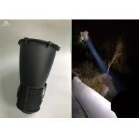 China Sky Search Narrow Beam Led Flood Light 4 Degree Adjustable For Outdoor on sale