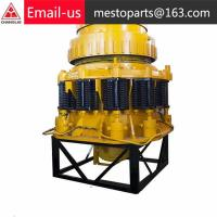 Quality vibrating screen manufacturers wholesale
