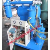 China Switch oil purifier,Mini Vacuum Oil Filter Skid,ransformer insulating oil filtration machine, oil clean factory supplier on sale