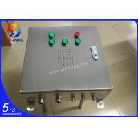 Quality AH-OC/E Aviation obstruction light control panel indoor type wholesale