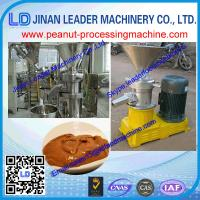 China 60-80kg stainless steel Wet particle processing peanut butter making machine with CE on sale