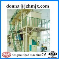 Quality Structure stable resonable price small complete production lines/pig feed production line wholesale