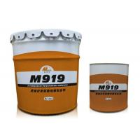 Quality Two - Component Polyurethane Flooring Adhesive Economical Practical 1.4 Kg / L wholesale