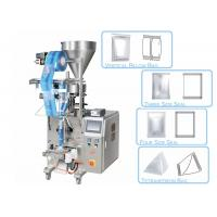 Buy cheap Coffee Stick Sachet Packaging Machine , Pillow Bag Vertical Packing Machine from wholesalers