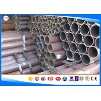 Quality Middle Carbon Steel Tubing Seamless Process Hot Rolled For Shaft Use C45E wholesale