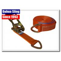 Quality Durable Truck Lashing Strap Buckle , 5 Ton Strength Ratchet Strap Buckle wholesale