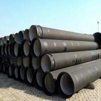 China Ductile Iron Pipe(Self-anchored or Restrained Joint) on sale