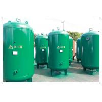 Quality High Finished Air Receiver Tanks For Compressors , Air Compressor Holding Tank wholesale