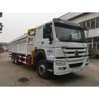 Quality HOWO Truck Mounted Mobile Crane 5 Tons 4X2 LHD ZZ1127G4215C1 wholesale