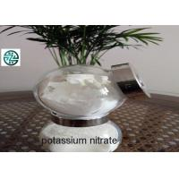 Quality High Effect Agriculture Grade Kno3 Fertilizer White Powder Nitrate Of Potash wholesale
