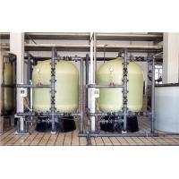 Quality 60-100 TPH Water Softener Plant With ISO9001 Certificate FRP Tank Material      wholesale