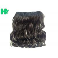 China Chocolate Brown Curly Synthetic Hair Extensions / Synthetic Hair Pieces For Women on sale