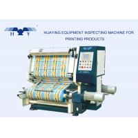 Floating Roller System Inspection Rewinding Machine With Touch Screen