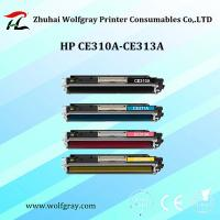 Quality Compatible for HP CE310A toner cartridge wholesale