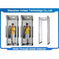 Quality 6/12/18/24 Zones Arch Door Metal Detector Security Check In Railway Station wholesale