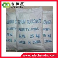 China Sodium gluconate industry grade 527-07-1 on sale