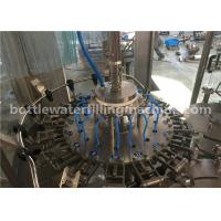 China Rotary 3-In-1 Liquid Bottling Filling Line Pure Water Bottle Filling Machine 4.23KW on sale