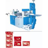 Quality Embossing Face Tissue Machine(Wallet Tissue Machine) wholesale