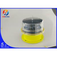 Quality AH-LS/C  waterproof hot sale solar power rotating beacon light wholesale