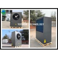 Quality High Efficient Central Air Conditioner Heat Pump Intelligent Management wholesale