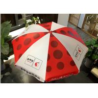 Quality Waterfront Garden Patio Umbrellas Digital Printing For Outdoor Advertising wholesale