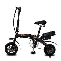 C1 Folding Electric Mountain Bike , Mini Fold Up Bicycle With Charging Adapter