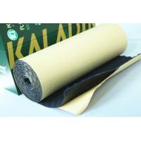 Quality Fireproof Black Wave Sound Absorbing Mats Automotive Sound Absorbing Insulation wholesale