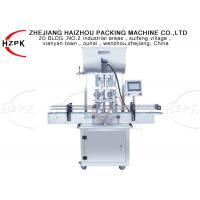 China Sauce Paste Automatic Filling Machine Food Grade Stainless Steel 100-1000ml Filler on sale