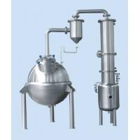 Quality 200kg/H Dairy Processing Plant Sphere Concentrating Tank For Pharmacy / Juice wholesale