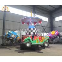 Quality Commercial Crazy Dance Ride Jumping Car 5.5 Rpm Theme Park Equipment wholesale