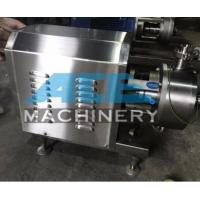 Quality Food Grade Sanitary Inline High Shear Mixer & High Shear Inline Mixer wholesale