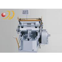 China Digital Fully Automatic Paper Die Cutting Machine For Concave - Convex Printing on sale