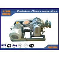 Quality Roots type Biogas Blower DN150 , Anti - Corrosive Belt driven Blower wholesale