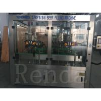 Buy cheap Complete Automatic Glass PET Bottle Beer Filling Production Line Isobaric Pressure product