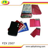 "China Custom 2.5""SATA Hard Disk Enclosure/External HDD Enclosure on sale"