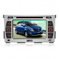 Quality Full Function Car GPS Navigation System , Garmin Car Navigation Systems wholesale