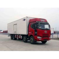 Quality CLWAKL5311XLCCA02 open music refrigerated trucks0086-18672730321 wholesale