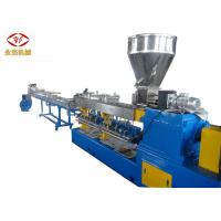 Quality 90kw Power Polymer Extruder Plastic Pelletizing Machine Fatigue Resistant wholesale