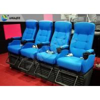 Quality Bright Blue Electronic / Hydraulicz 4D Movie Theater Chair 4D Cinema Simulator wholesale
