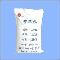 Quality Manganese Carbonate 45% (1UM) wholesale
