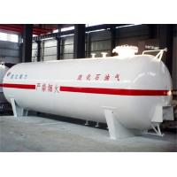 Quality Asme Approved Q345r 100cbm LPG Tank for Propane (CLW) wholesale
