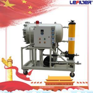 Quality Transformer oil filtration machine hydraulic oil cleaning system hydraulic oil filtration wholesale