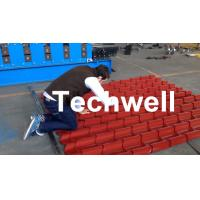 Quality Color Steel Glazed Tile Roll Forming Machine for Metal Tile Roof Wall Cladding wholesale