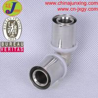 Quality press fittings for pex-al-pex pipe 90 elbow fittings wholesale