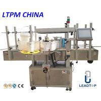 Quality Vertical Round Barrel Semi Automatic Sticker Labeling Machine By Stainless Steel 304 wholesale