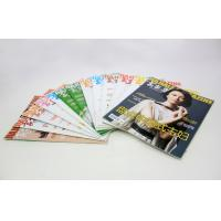 Quality Custom SoftCover print business magazine Services With Glossy Lamination , varnishing wholesale
