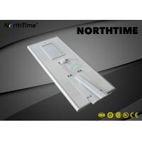 China Energy Saving Waterproof Outdoor LED Solar Street Lights 70W Cool White on sale