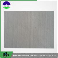 Quality White / Grey 100% Polyester Continuous Filament Nonwoven Geotextile Filter Fabric wholesale
